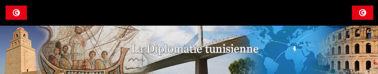 demande extrait de naissance tunisie